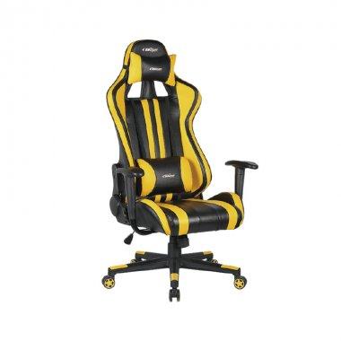 0480_cadeira_gamer_amarela