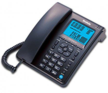 Capta-Phone-TOP